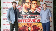 Why I won't be seeing The Interview