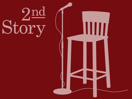 2nd Story at Story Week: March 17th, 6:30pm-9pm at Buddy Guy's Legends
