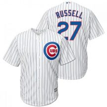 Why would you wear an Addison Russell jersey to the Cubs game?