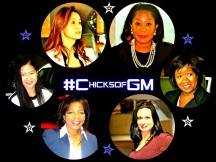 Get Your Upgrade! Career Advice from the #ChicksofGM (Recap)