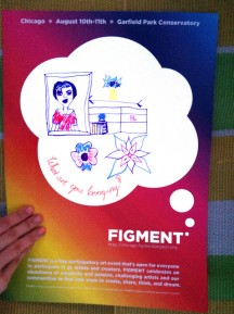 FIGMENT comes to the Garfield Park Conservatory August 10-11