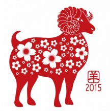 Celebrate Lunar New Year and The Year of the Goat in Chicago